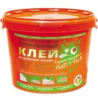 Клей монтажный универсальный акриловый 'Сумашедшая липучка' LACRYSIL  1.0 кг купить в Будуйка