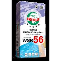Гидроизоляция Anserglob WSR 56 25 кг купить в Будуйка