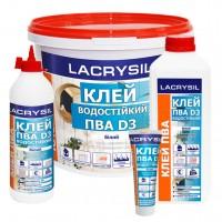 Клей ПВА универсальный водно-дисперсионный водостойкий Д3 LACRYSIL  10.0 кг  купить в Будуйка
