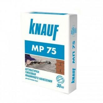 Купить Штукатурка машинная Knauf MP-75 (Кнауф МП-75) 30 кг в интернет магазине Будуйка