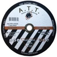 Круг отрезной A.T.T. 125x2.0x22.23 мм металл купить в Будуйка
