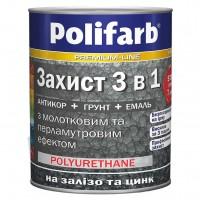 Защита 3 в1 Polifarb, молотковая с перламут эффектом, Антрацит,  0,7 кг купить в Будуйка