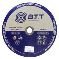 Круг зачистной A.T.T. 115x6.0x22.23 мм металл купить в Будуйка