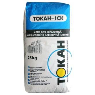 Купить ТОКАН-1СК Клеевая смесь для керамической плитки (мешок 25 кг) в интернет магазине Будуйка