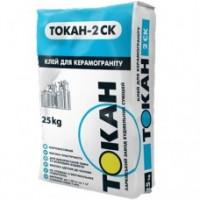 ТОКАН-2СК Клей для керамогранита (мешок 25 кг)