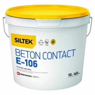 Купить Грунтовка Siltek E-106 Beton Contact адгезийная, (10л.) в интернет магазине Будуйка
