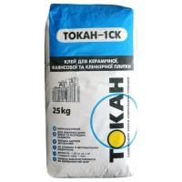 ТОКАН-1СК Клеевая смесь для керамической плитки (мешок 25 кг) купить в Будуйка