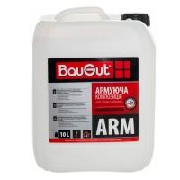 Композиция армирующая ARM Bau Gut 10 л купить в Будуйка
