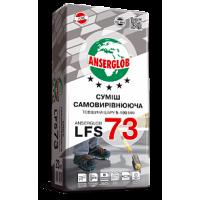 Смесь самовыравнивающаяся для пола Anserglob LFS 73 (Ансерглоб ЛФС 73) 23 кг купить в Будуйка