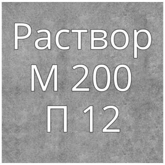 Купить Раствор цементный М200 П12 в интернет магазине Будуйка