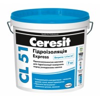 Мастика гидроизолирующая Ceresit CL 51 (Церезит ЦЛ 51) 7 кг купить в Будуйка