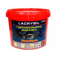 Мастика гидроизоляционная акриловая суперэластичная LACRYSIL  4.5 кг купить в Будуйка