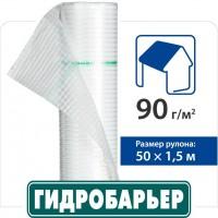 Покрівельна плівка Гідробар'єр Д90 купить в Будуйка