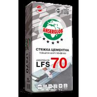 Стяжка для пола цементная Anserglob LFS 70 (Ансерглоб ЛФС 70) 10-60 мм 25 кг купить в Будуйка