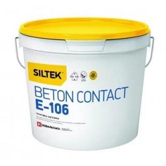 Купить Грунтовка Siltek E-106 Beton Contact адгезийная, (5 л.) в интернет магазине Будуйка
