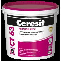 Штукатурка декоративная акриловая короед Ceresit CT 63 (Церезит СТ 63) (зерно 3 мм)  25 кг купить в Будуйка