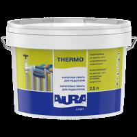 Акриловая эмаль для радиаторов Aura Luxpro Thermo глянцевая 0,45 л купить в Будуйка