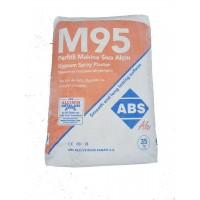 Штукатурка  ABS SIVA М95 гипсовая, машинная (Турция) 35 кг.