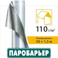 Покрівельна плівка Паробар'єр R110 купить в Будуйка