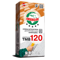 Штукатурка декоративная камешковая Anserglob TMB 120 (Ансерглоб ТМБ 120) 2мм белая 25 кг купить в Будуйка