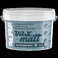 Защитный воск AURA Vax Matt 1 кг купить в Будуйка