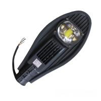 LED светильник уличный 30W IP65 купить в Будуйка