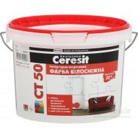 Краска интерьерная акриловая Ceresit CT 50 (Церезит СТ 50)  3 л купить в Будуйка