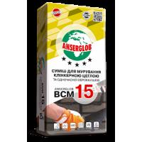 Смесь для кладки клинкерного кирпича Anserglob ВСМ 15 (Ансерглоб ВСМ 15) графитовый 25 кг купить в Будуйка