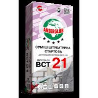 Штукатурка стартовая машинная Anserglob BCT 21 (Ансерглоб ВСТ 21) 25 кг купить в Будуйка