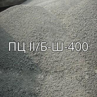Купить Цемент ПЦ II/Б-Ш-400 навальный с доставкой в интернет магазине Будуйка