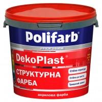 Краска структурная DekoPlast, Polifarb  8,0 кг купить в Будуйка