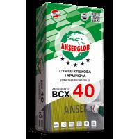 Клей для приклеивания теплоизоляции Anserglob BCX 40 (Ансерглоб ВСХ 40) зима 25 кг купить в Будуйка