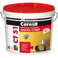 Краска интерьерная акриловая Ceresit CT 51 (Церезит СТ 51) 10 л купить в Будуйка