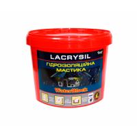 Мастика гидроизоляционная акриловая суперэластичная LACRYSIL  1.0 кг купить в Будуйка