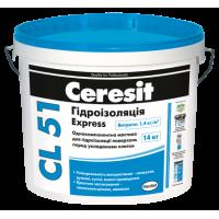 Мастика гидроизолирующая Ceresit CL 51 (Церезит ЦЛ 51) 14 кг купить в Будуйка