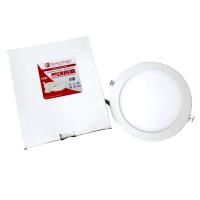 LED панель круглая 18W Ø 225мм купить в Будуйка