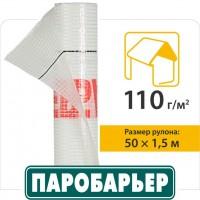 Покрівельна плівка Паробар'єр Н110 купить в Будуйка