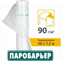 Покрівельна плівка Паробар'єр Н90 купить в Будуйка